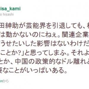 島田紳助さんの引退に著名人らがツイッターで反応