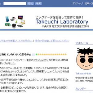 日本の技術は負けていないという思考停止(中央大学教授 竹内健)