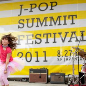 サンフランシスコで『J-POP SUMMIT FESTIVAL 2011』開催! 今年はボーカロイドだ!