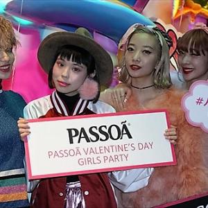 青文字モデル&インフルエンサー集結 『Passoa Valentine's DAY GIRLS PARTY』レポート
