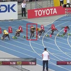 世界陸上の目玉ウサイン・ボルト選手がフライングを犯し一発失格 「このルール廃止にしろ」の声