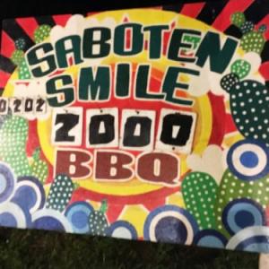 毎日バーベキューのゲストハウスで連続2000回達成の瞬間に立ち会ってきた!@名護市 サボテンスマイル