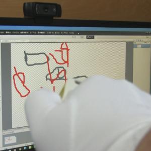 サイバーな時代のデバイス!  指にはめて腕を動かすだけで操作するマウスを試しました