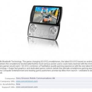 「Xperia PLAY SO-01D」がBluetooth SIGの認証通過、画像有り