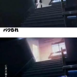 『秒速5センチメートル』を盗作した中国のアニメが最高文芸賞を受賞でネット騒然