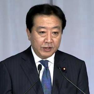 野田新体制、始動 新首相の「リーダーシップ論」とは