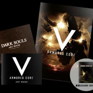 『ダークソウル』と『アーマード・コアV』が発売前に体験できるイベント開催! ゲームショウ最終日にぶつけてきた