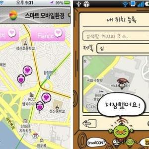 恋人監視アプリは韓流だった! 海外では逮捕の前例あり