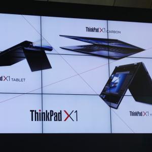 レノボ・ジャパンが『ThinkPad X1』シリーズ3製品を発表 OLED搭載の『Yoga』モデルも