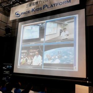 夏休み最後の思い出に 『三菱電機 Presents スペース・キッズ・プラットフォーム2011』レポート
