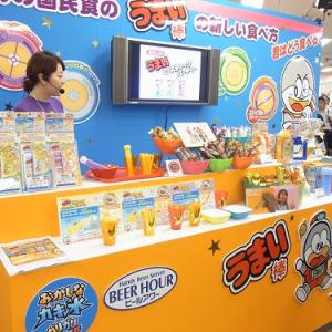 【クリスマスおもちゃ見本市2011】今度はあの『うまい棒』を美味しく食べられるおもちゃが出るらしい