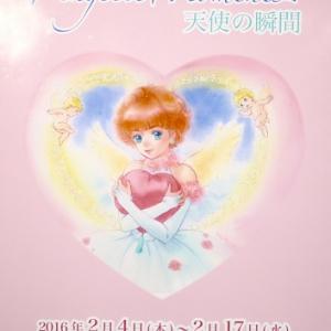 『クリィミーマミ』『パトレイバー』……80年代アニメがよみがえる! 高田明美さんの個展に行ってきた