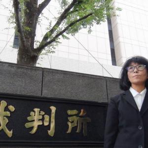 「新宿署の捜査に違法な点はない」 東京都、国賠訴訟で「痴漢取調べ」の正当性を主張