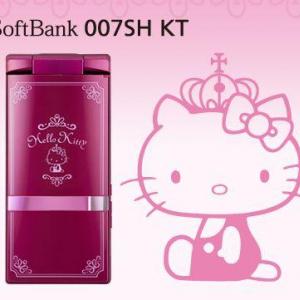 ソフトバンク、「SoftBank 007SH KT」の予約受付を開始