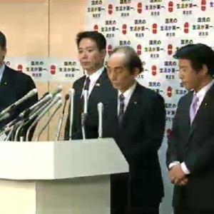 民主党、役員人事を発表 菅前首相は最高顧問、仙谷氏は政調会長代行に