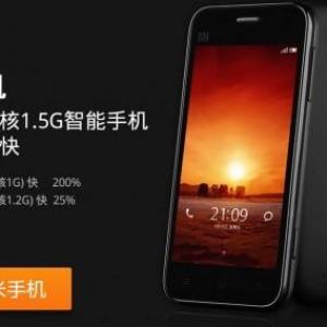 小米科技のMIUI Phone「MI-ONE」の予約受付が開始