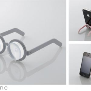 吸盤レンズのビン底メガネ!? おしゃれで笑えるスマートフォン&タブレット用スタンド『megane』