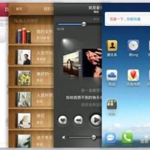 中国BaiduがモバイルOSを発表。Dellとタブレット等の開発で提携