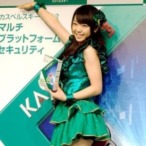 "AKB48・峯岸みなみがセキュリティソフト発表会で""擬似""謝罪会見 「快感は何物にも変えられませんでした」"