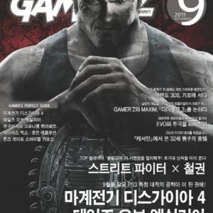 『テイルズ オブ エクシリア』ネタバレ事件、流出元の韓国ゲーム雑誌が見解発表 泥沼の予感?