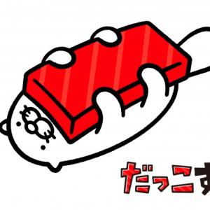 LINEスタンプ無料配信開始! 寿司ネタを抱きしめてゴロゴロする『だっこずし』がかわいい[オタ女]