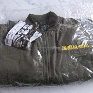 手軽にオリジナルネーム入りジャケットが作れるらしいですよ? @『ワークマン』