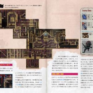伝説のMSX風フリーゲーム『LA-MULANA』の電子書籍攻略本がついに完結 超古代文明を学べるFlashゲームも同時公開