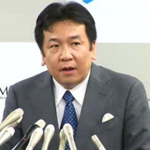 枝野新経産相「中小企業をいかに維持できるかがポイント」
