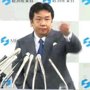 枝野氏、経産相に就任 「自主避難も賠償 東電に指導」発言は「基本的に変わっていない」