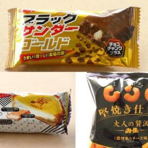 """みんなが""""食べたい""""新商品ランキング:あのブラックサンダーがついに登場!"""