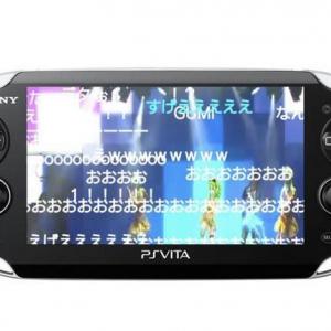 """""""ドワンゴの本気"""" ソニーの新型ゲーム機「PS Vita」でニコ動・ニコ生が視聴可能に"""