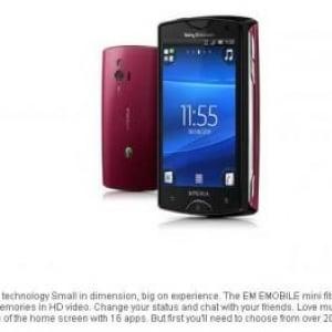 Sony Ericsson S51SEがBluetooth SIGの認証を通過、イー・モバイル向けXperia mini