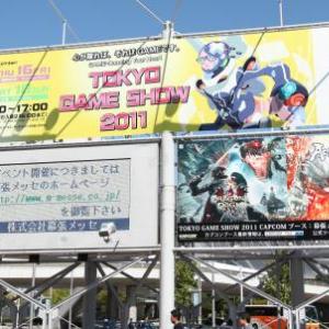 東京ゲームショウあるある 「コンパニオンが整列」「同じパンフレットを何枚ももらう」
