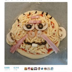 「ピザりさわしょうのすけだぁー!!!」 『おそ松さん』のあのキャラ風ピザを焼いたら大変なことに……