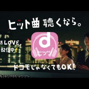 【嵐】『Love Situation』に『時計じかけのアンブレラ』 コアなLOVEソング10曲特別プログラム配信[オタ女]