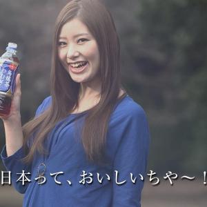 """[PR]『日本の烏龍茶 つむぎ』の""""方言女子""""にキュンキュンせよ! 『Twitter』キャンペーンで製品1ケースや豪華グルメギフトカードがあたるチャンスも"""