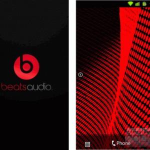 HTC Vigor(Veriozn版)の壁紙などが流出、ブートアニメからBeats Audio搭載、LTE対応などが確認される