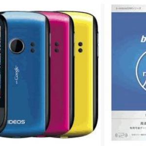 日本通信、1GB定額SIMとIDEOSスマートフォンをセット販売