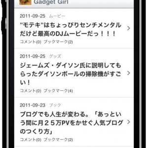 [iPhone][ブック]自由大学「アプリクリエイター道場」で目指す、超企画者への道!:第三回