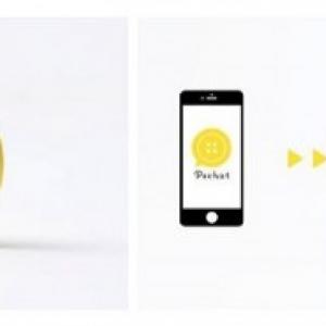 親子の新しいコミュニケーションツールに 博報堂がぬいぐるみをおしゃべりにするボタン型スピーカー『Pechat』を発表