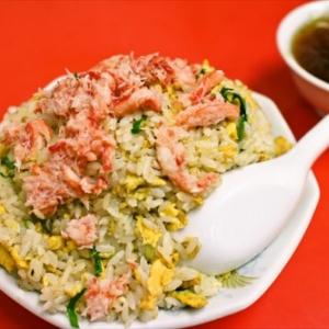 【地元めし】圧倒的な蟹ヂカラの『かにチャーハン』を食す! @『金龍』相模原