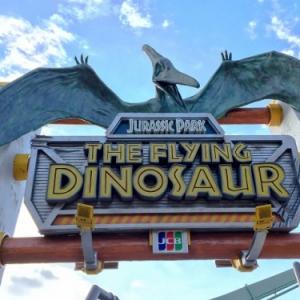 USJの『ザ・フライング・ダイナソー』に乗ってきた! 空を飛んでいる感覚になるぞ!