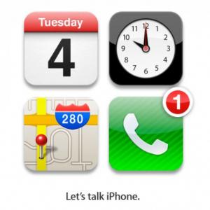 もう来週! アップルが10月4日に『iPhone』発表イベントの開催を正式発表