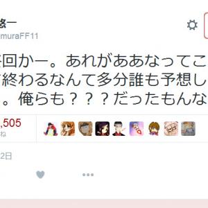 「来週最終回かー」「俺らも???だったもんな」 『おそ松さん』カラ松役の中村悠一さんのツイートが話題に