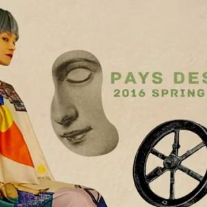 ラフォーレ原宿でポップアップショップ展開中! 『pays des fees』が奇妙すぎるPVを公開 [オタ女]
