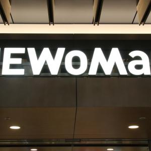 【行ってみた】『ニュウマン』って何それ? 新宿駅南口に大型商業施設3月25日オープン