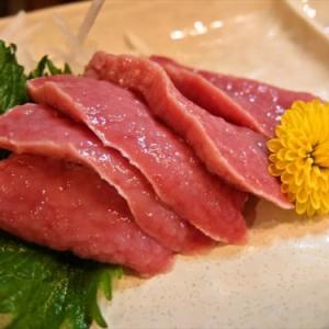 豚のタマタマを食べてみた @『ホルモン道場』町田