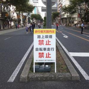 """27年ぶりに復活! 名古屋栄の""""歩行者天国""""に行ってみた!"""