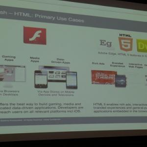 ゲーム・HD動画・データ駆動型アプリケーションにフォーカス アドビが『Flash Player』『AIR』新版の説明会を開催