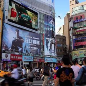 まるで渋谷!? なんだか親近感のわく台湾のまち『西門町』